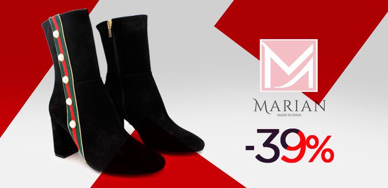 Marian - con envío gratis en modalia.com