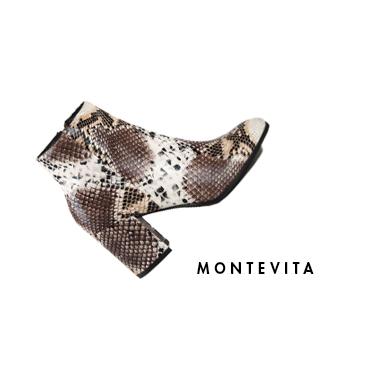 Botines mujer Montevita con envío gratis en modalia.com